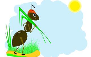 Аудиосказка Как муравьишка домой спешил