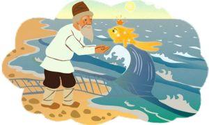 Аудиосказка Сказка о рыбаке и рыбке