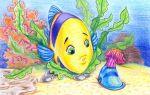 Рыбий дом