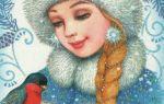 Позвоните снегурочке