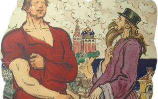 Аудиосказка Сказка о Попе и о работнике его Балде