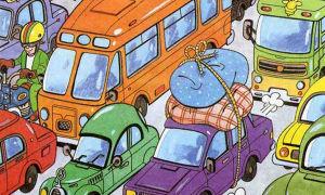 Дудочник и автомобили