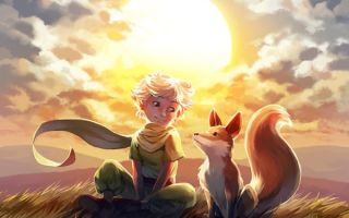 Аудиосказка  Маленький принц