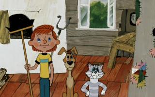 Аудиосказка Дядя Федор, пес и кот
