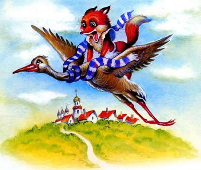 Картинка к сказке Как лиса училась летать