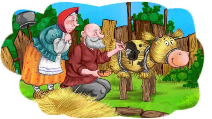 Картинка к сказке Бычок — смоляной бочок