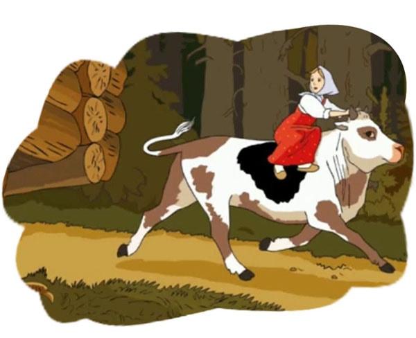 Картинка к сказке Бычок — чёрный бочок, белые копытца