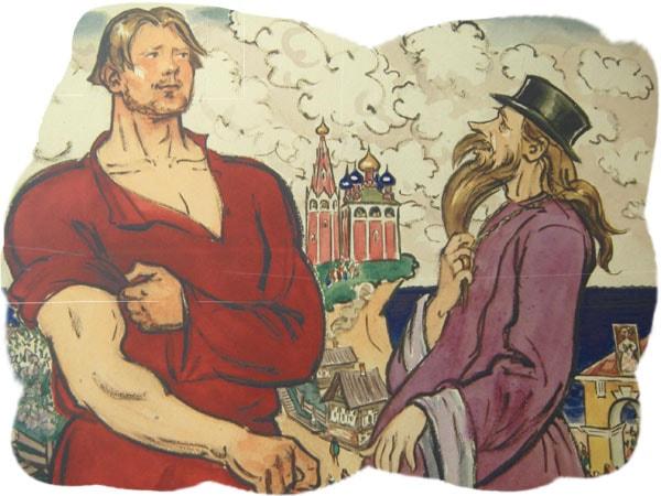 Картинка к сказке о Попе и работнике его Балде