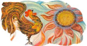 Картинка к сказке о золотом петушке