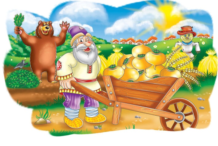Картинка к сказке Вершки и корешки