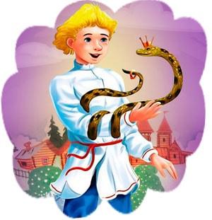 Картинка к сказке Волшебное кольцо