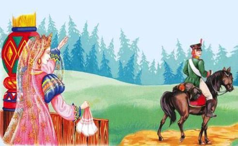 Картинка к сказке Заколдованная королевна