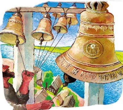 Картинка к сказке Колокольный омут