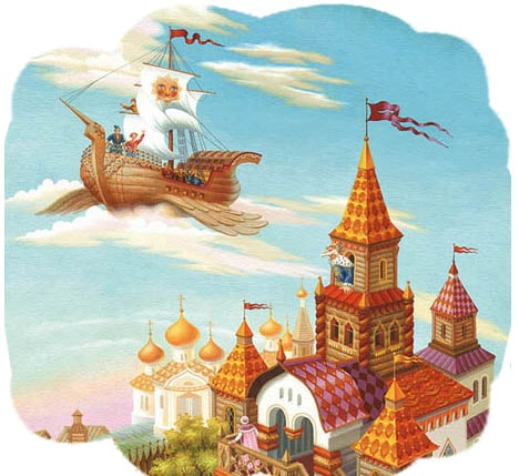 Картинка к сказке Летучий корабль
