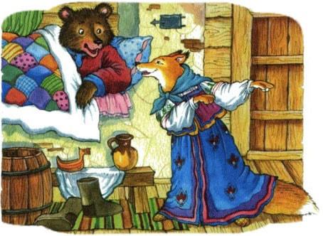 Картинка к сказке Лиса и медведь