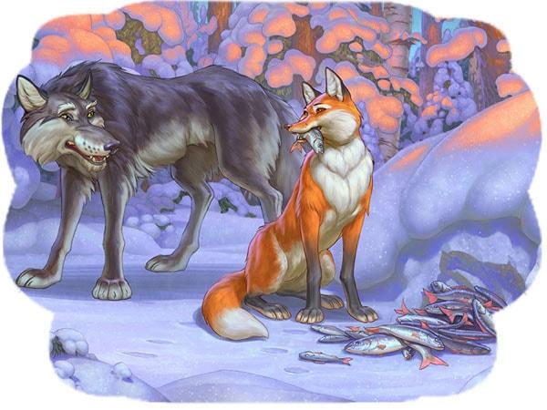 Картинка к сказке Лиса и волк