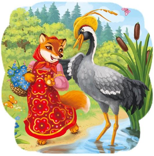Картинка к сказке Лиса и журавль