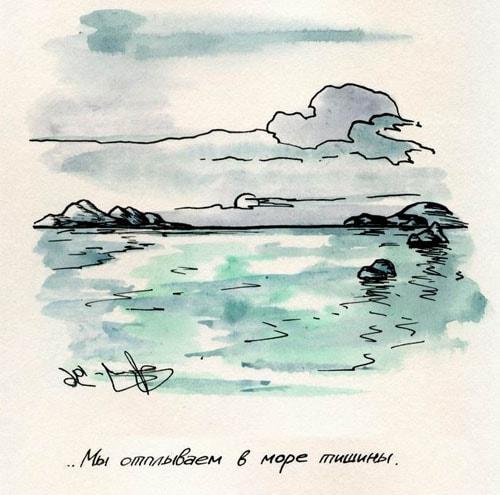Картинка к сказке Муза нового века