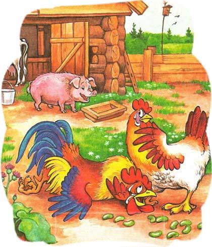 Картинка к сказке Петушок и бобовое зернышко