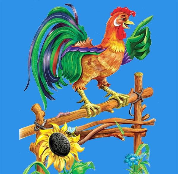 Картинка к сказке Петушок золотой гребешок