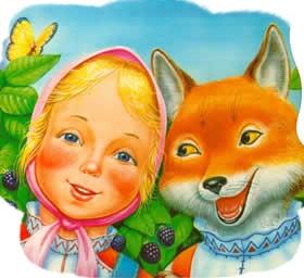 Картинка к сказке Снегурушка и лиса