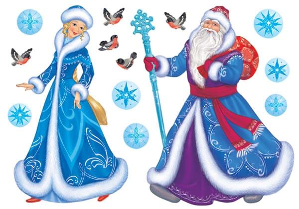 Картинка к сказке Три деда мороза