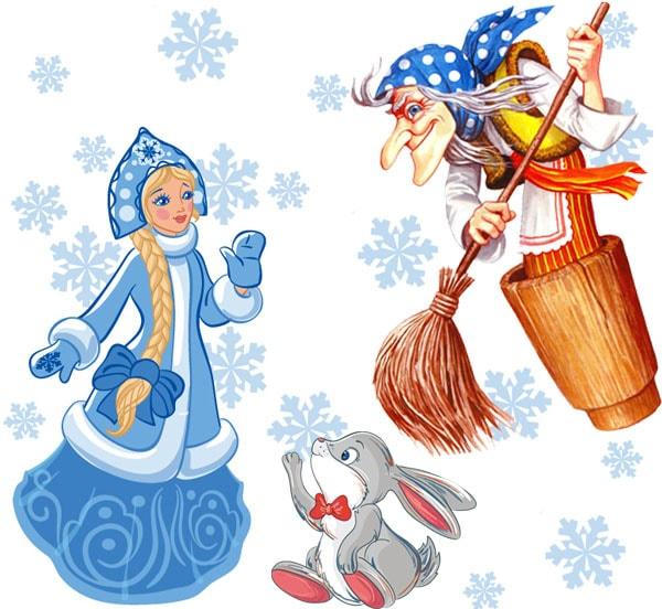 Картинка к сказке У снегурочки гости