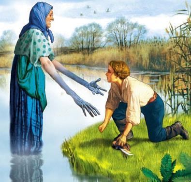 Картинка к сказке Синюшкин колодец