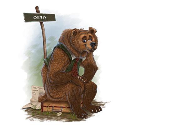 Картинка к сказке Как муха медведя от смерти спасла