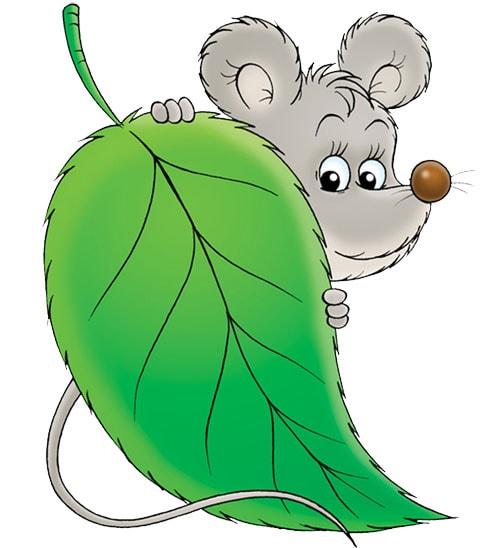 Картинка к сказке Мышонок пик
