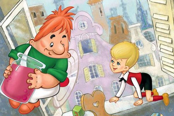 Картинка к сказке Карлсон, который живёт на крыше
