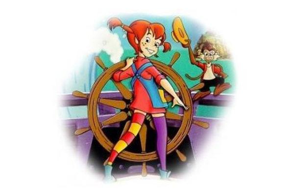 Картинка к сказке Пеппи собирается в путь