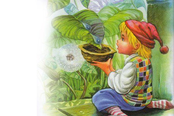 Картинка к сказке Молодой великан
