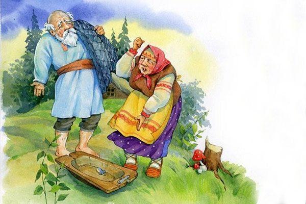 Картинка к сказке о рыбаке и его жене