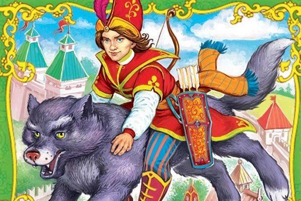 Картинка к сказке об Иване-царевиче и Сером Волке