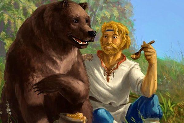 Картинка к сказке Верные звери